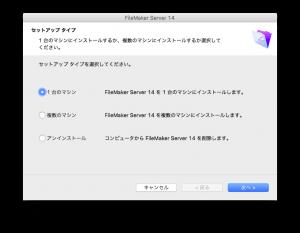 スクリーンショット 2015-09-11 13.57.45