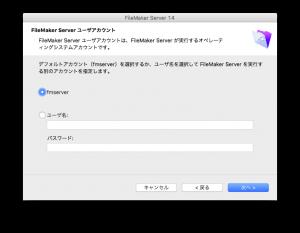 スクリーンショット 2015-09-11 13.57.54